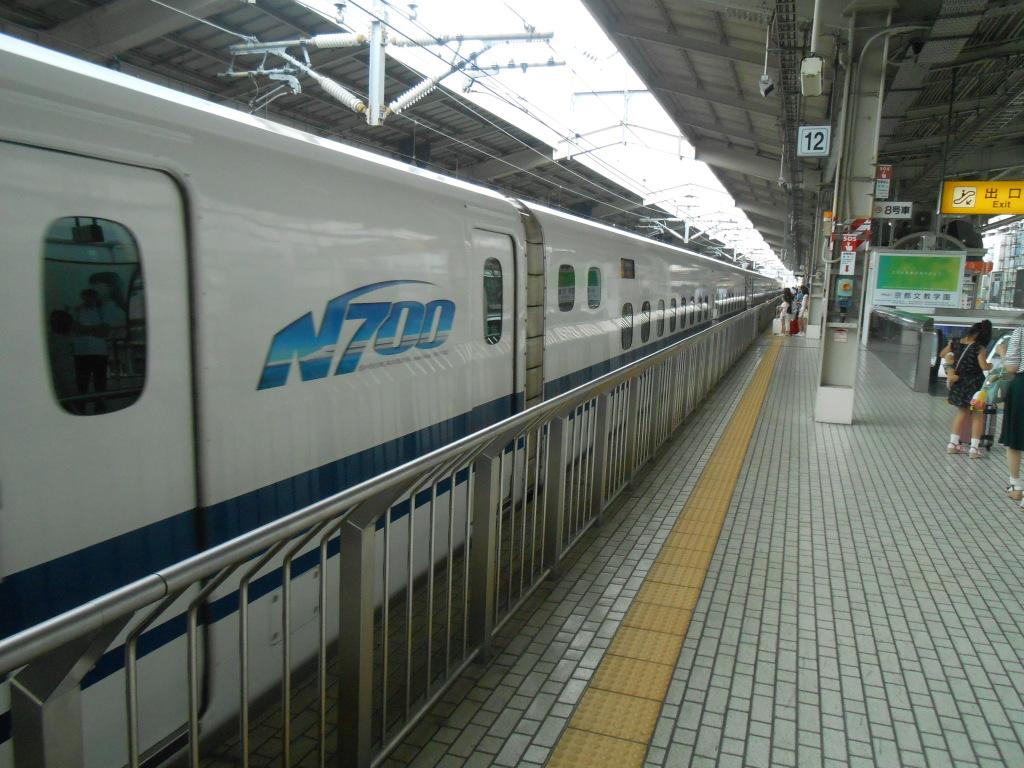 Japanese Bullet Train